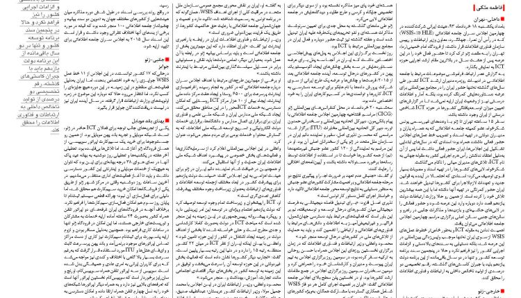 649_Page_13