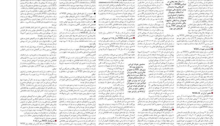 653_Page_13