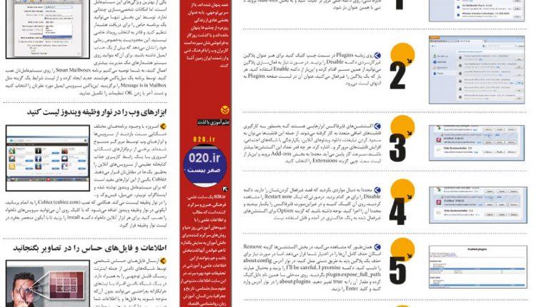 AsreErterbat_Weekly_504_13