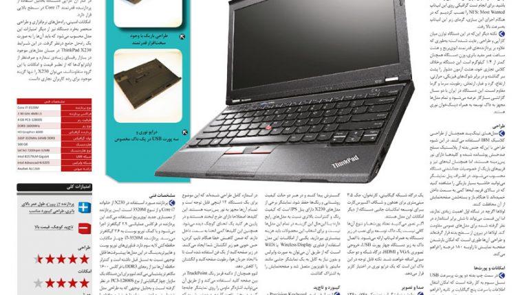 AsreErterbat_Weekly_504_5